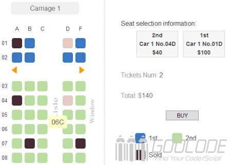jQuery online seat selection (High Speed Rail Edition)
