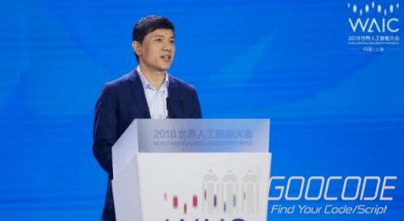 Li Yanhong: China changes technology